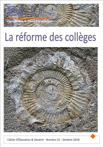 La réforme des collèges
