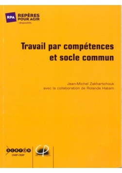 Travail par compétences et socle commun