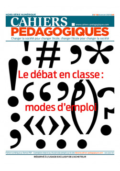 Le débat en classe